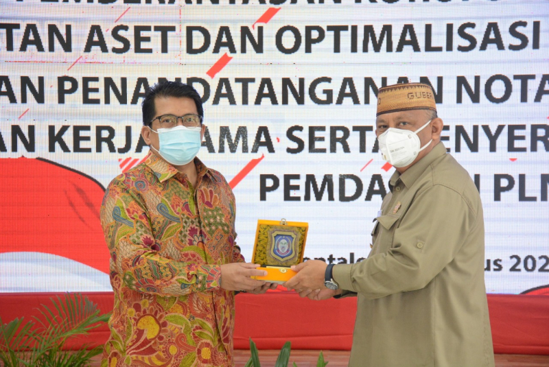 Photo of KPK Dorong PLN Benahi Aset Bermasalah di Gorontalo