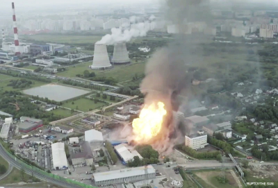 Photo of Berhasil Dijinakkan, Kebakaran yang Melanda Pembangkit Listrik di Rusia