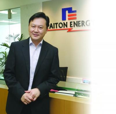 Paiton Energy Siap Dukung PLN, Atasi Defisit Kelistrikan Nasional