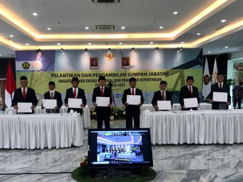 Photo of Anggota DEN Baru Resmi Dilantik