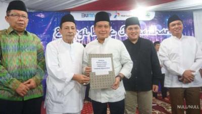 Photo of Bulan Ramadan BSI dan BPH Migas Berikan Pembiayaan Pertashop Untuk UMKM Pesantren