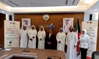 Photo of Cogindo Tembus Pasar Kuwait untuk Perkuat Beyond kWh PLN Group