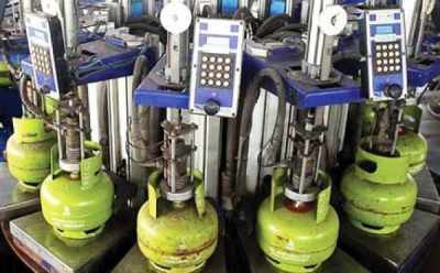 Photo of Kementerian ESDM Tetapkan Harga Patokan Gas LPG 3 Kilogram