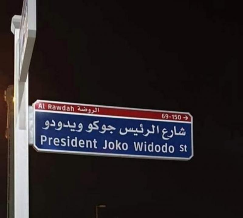Keren! Presiden Jokowi Diabadikan Jadi Nama Jalan Di Abu Dhabi