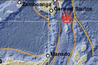 Photo of PLN Pastikan Kelistrikan Kepulauan Talaud, Sangihe dan Sitaro Aman Pasca Gempa 7,1 SR