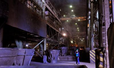 Photo of Smelter Feronikel PT Antam Belum Beroperasi, Ada Apa?